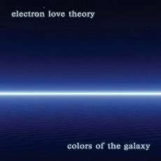 Colors Of The Galaxy CD Cover