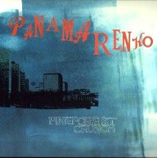 Panamarenko CD Cover