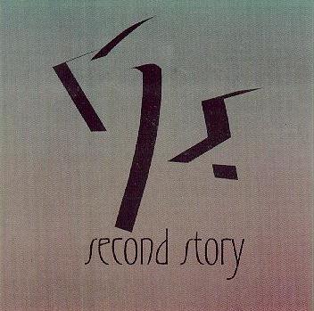 Second Story CD Cover