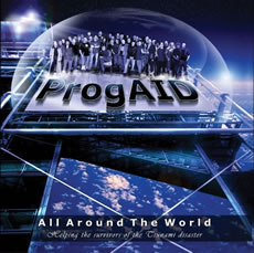 ProgAID All Around The World CD Cover